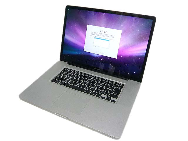 Apple MacBook Pro MB604J/A